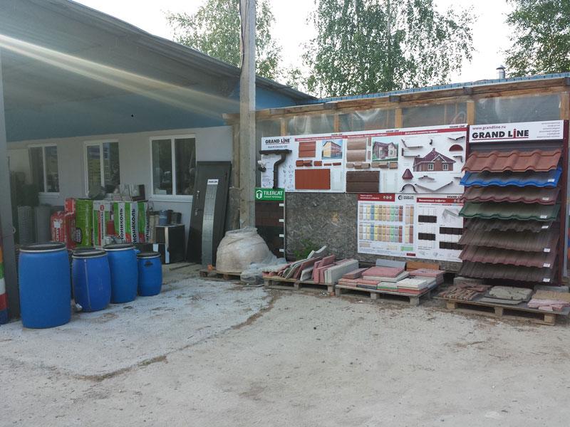 Строительная база Воскресенск Фосфоритный